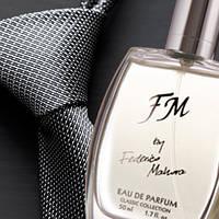 Парфюм Dolce & Gabbana -By for Man. Парфюмерия. Духи для мужчин. Парфюмерия для мужчин. Магазин духов.