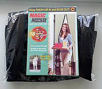 Анти-москітна сітка на магнітах, чорна, штори Magic Mash 100*210 см на двері, від мух, комарів тощо...