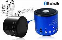 Беспроводная MP3 Bluetooth Колонка Спикер WS Q9