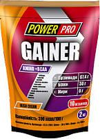 Высококачественный гейнер от Power Pro (л-карнитин, белок, растительные экстракты, витамины и минералы)