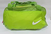 Сумка женская спортивная Nike (3028) салатовая код 0390 А