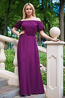 Женское однотонное летнее платье в пол на резинке, с рукавом-фонарик