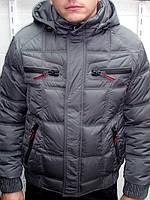 Куртка зимняя молодёжная стёганая