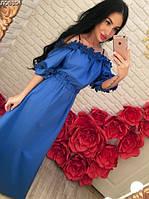 Женское длинное платье с кружевами 42-46