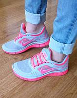 Кроссовки женские Nike Free Run 5.0 серые с розовым для фитнеса
