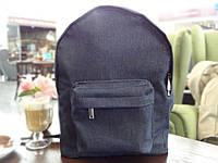 Темно-синий джинсовый мини рюкзачок