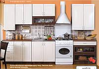 Кухня Жемчужина 2,6м МДФ