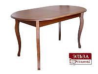 Стол обеденный деревянный Эльза Грамма, материал бук
