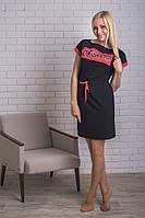 Платье  спортивное  короткое черное, фото 1