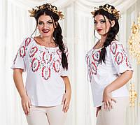 Женская блуза с принтом спереди из турецкой вискозы