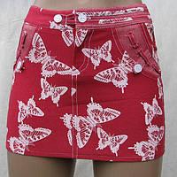 Юбка бабочка красная