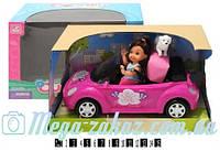 Игровой набор кукла с машиной Cute Girl: собачка в комплекте