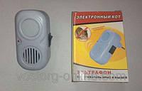 Ультразвуковой отпугиватель мышей и крыс, Электронный кот, отпугиватели, безвреден домашним животным и людям