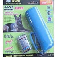 Отпугиватель собак ультразвуковой с фонариком, отпугиватель собак AD-100, защита от агрессивных собак