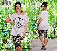 Батальный комплект женской одежды туника и бриджи