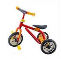Велосипед трехколесный Super Trike 0204 доставка из Харькова