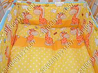 Детское постельное белье и защита (бортик) в детскую кроватку (жираф желтый)