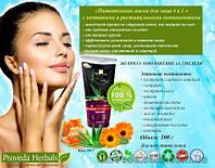 Питательная маска для лица 4 в 1 с пептидами, Absolute Age Repair Nourishing Face Pack, 100 гр