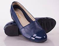 Женские кожаные туфли - балетки, от 36 до 41 р-ра, разные цвета