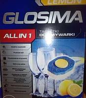 Таблетки для посудомойки Glosima All in1 лимон 70 штук