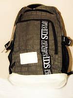 Рюкзак для подростка спинка ортопедическая 9843/2