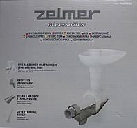 Шнековая соковыжималка ZMMA082W для мясорубки ZELMER 986.9000 11002217