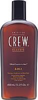 3-в-1 Средство по уходу за волосами и телом American Crew 3-IN-1