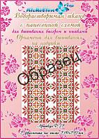 """Схема для вышивки бисером на водорастворимом флизелине """"Орнамент для вышивания на подушке"""""""