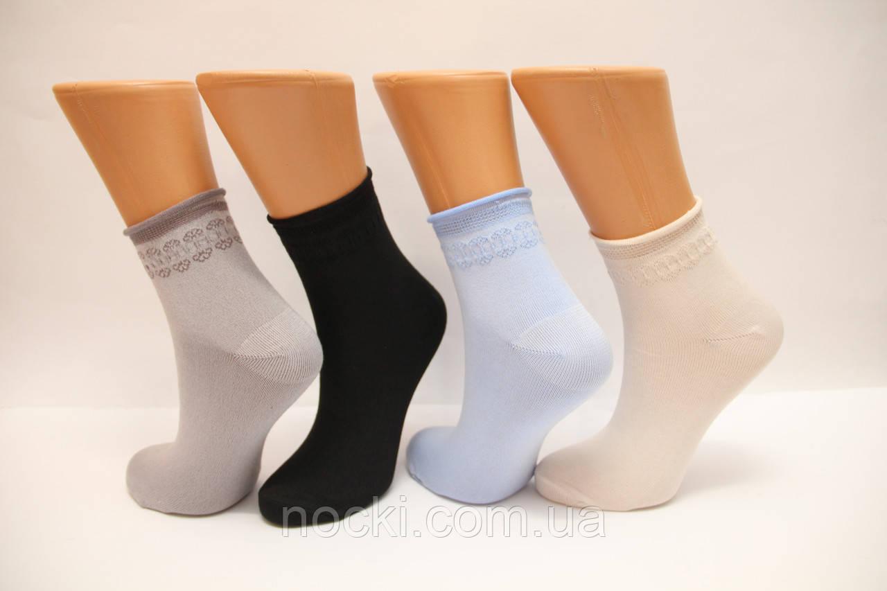 Носки без резинки женские