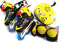 Роликовые коньки Amigo Explore Rooney Combo с набором защиты