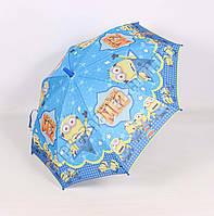 Детский зонтик-трость MN-2-1