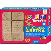 "Кубики ""Украинский алфавит"", Зірка"
