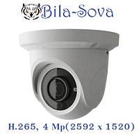 IP-видеокамера купольная TD-9444E2 (D/PE/IR1) с POE, 4 Mp (2592x1520), уличная, f=3.6мм, ИК до 15м, TVT