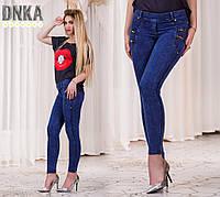 Женские джинсы (джеггинсы) со вставкой молнии спереди