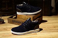 Ботинки  мужские замшевые темно-синие