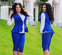 Стильный батальный женский костюм стрейч тиар