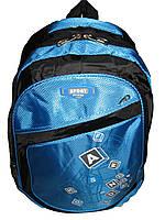 Рюкзак городской, школьный, повседневный синий