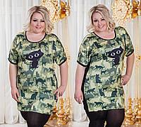 Молодежное платье с разными принтами БАТ 308 (р2846)