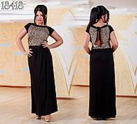 Стильное молодежное платье сарафан в пол батал  ДГ996.1