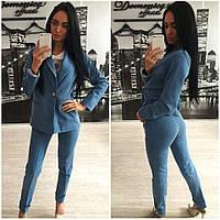 Женский синий брючный костюм 42-44