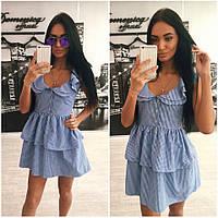 Женское короткое платье с оборками 42-44