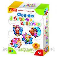 Набор для детского творчества  Фигурки из гипса Феи Цветочки Бабочки Ranok-creative