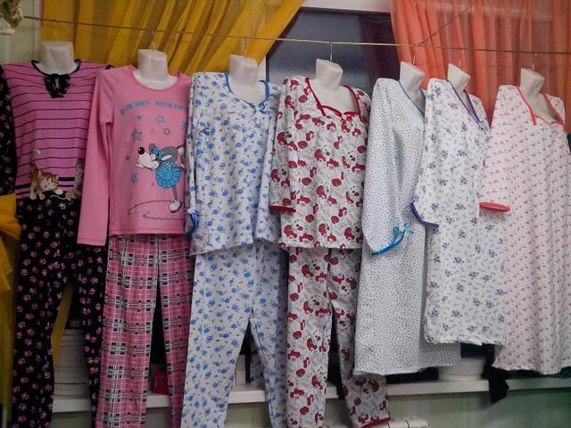 Купить Дешево Домашнюю Одежду