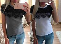 Стильная футболка ***New LooK*** с гипюром