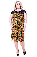 Платье батальное с гипюром