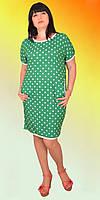 Стильное платье с карманами по бокам