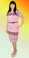Нарядное батальное женское платье