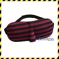 3D очки для сна, бордовый цвет с полосками!  3D маска для сна. Супер мягкая!
