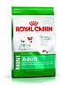 Royal Canin Mini Adult 1кг (на вес)-корм для собак мелких пород