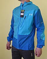 Мужская летняя ветровка Xfit 8393 голубая с синим код 195В